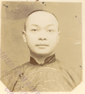 "Identification Photograph on Affidavit ""In the Matter of Wong Kim Ark, Native Born Citizen of the United States"" Filed with the Immigration Service in San Francisco Prior to His May 19 Departure on the Steamer ""China"""