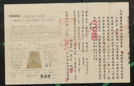 Mah Chung's Return Certificate